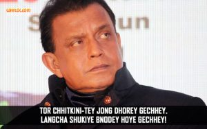 Bangla Movie Dilaogues | Mithun Chakraborty Popular Dialogues