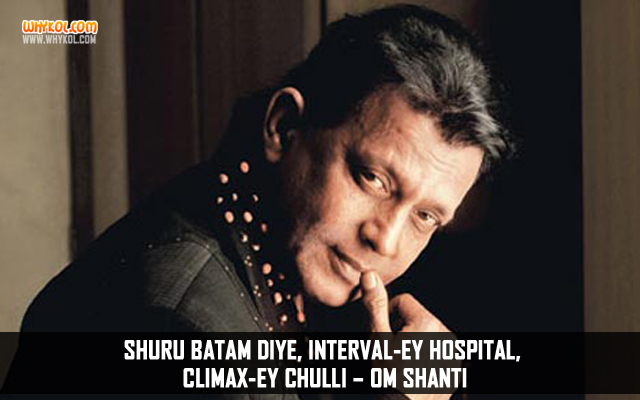Super Hit Dialogues Of Mithun Chakraborty