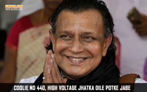 Mithun Chakraborty Bengali Movie Coolie Dialogues