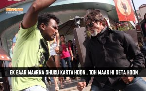Action Dialogues Of Amitabh Bachchan From Bbuddah Hoga Terra Baap