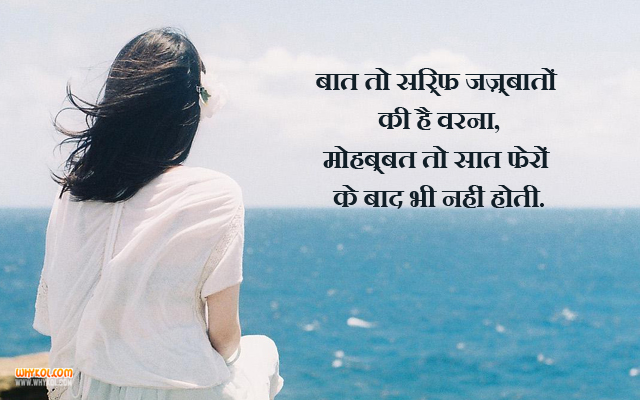 Inspirational Quotes For Whatsapp Status In Hindi Whykol
