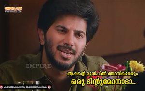 Dulquer Salmaan Funny Dialogues From Jomonte Suvisheshangal