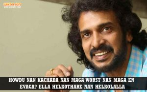 Popular Dialogues From The Kannada Movie Upendra