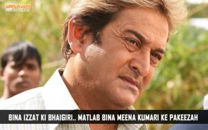 Mahesh Manjrekar Dialogues From The Movie Loot