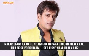 Hindi Movie Loot Dialogues | Ravi Kishan