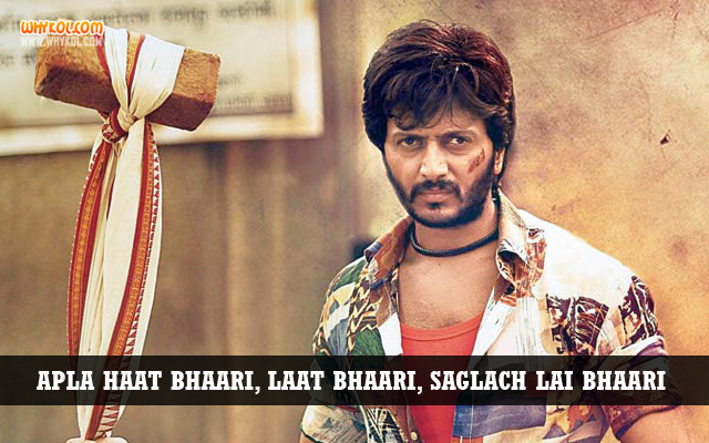 Riteish Deshmukh Dialogues From Marathi Movie Lai Bhaari