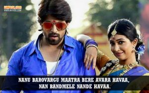 Yash Dialogues From Mr. and Mrs. Ramachari