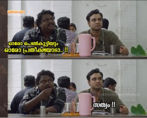 Comedy Dialogues From Oru Mexican Aparatha