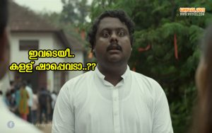 Comedy Scenes From Oru Mexican Aparatha