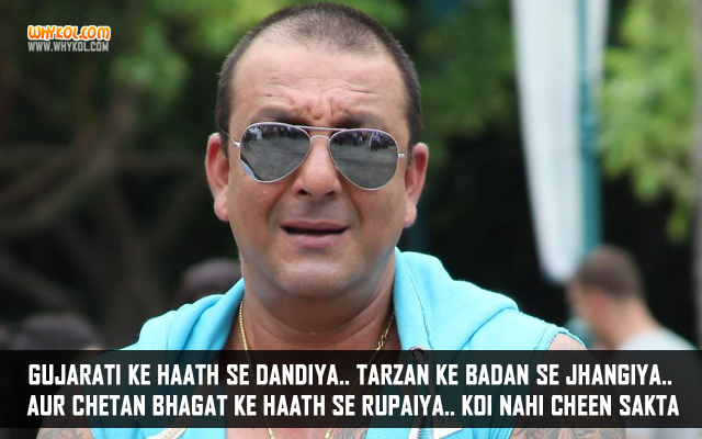 Popular Dialogues From The Hindi Movie Rascals