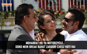Dialogues Of Sanjay Dutt From The Movie Rascals