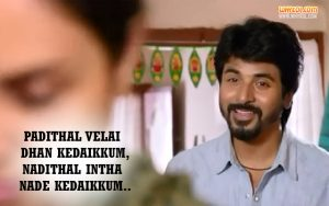 Sivakarthikeyan Comedy Dialogues From Remo