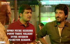 Famous Dialogues From The Movie Remo