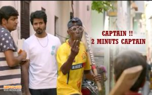 Motta Rajendran Comedy Dialogues From Remo