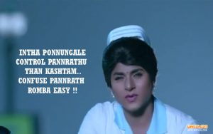 Famous Dialogues Of Sivakarthikeyan From The Movie Remo