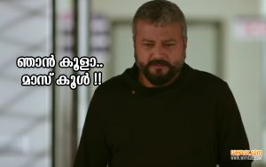 Jayaram Mass Cool Dialogue From Sathya | Malayalam Movie Dialogues