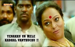 Tamil Movie Singam 3 Comedy Dialogues   Si3