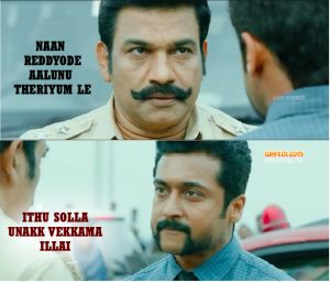 Suriya Mass Dialogues From Singam 3 | Si3