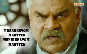 Sharat Saxena Dialogues From The Movie Singam 3
