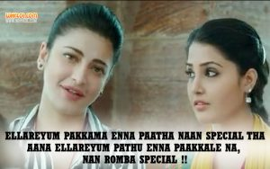 Shruti Haasan Love Dialogues From Singam 3 | Si3
