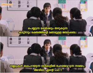 Dialogues From The Malayalam Movie The Great Father