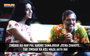 Nana Patekar Dialogues From Wedding Anniversary