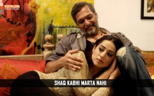 Popular Dialogues From Wedding Anniversary | Nana Patekar