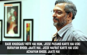Best Of Nana Patekar Dialogues From Wedding Anniversary