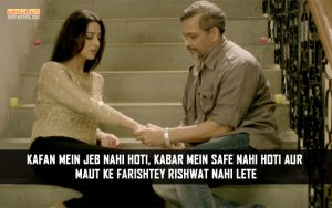Nana Patekar Dialogues From Hindi Film Wedding Anniversary