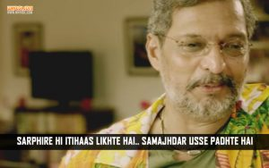 Nana Patekar Comedy Dialogues From Wedding Anniversary