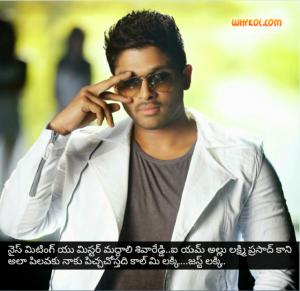 Allu arjun dialogues from race gurram movie