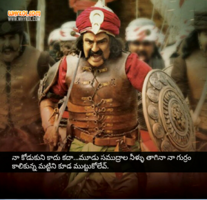 Gouthami putra shatakarni movie dialogues in telugu