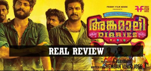 Angamaly Diaries Malayalam Movie Review