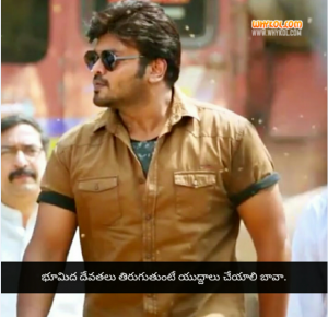 Manchu manoj gunturodu movie dialogues