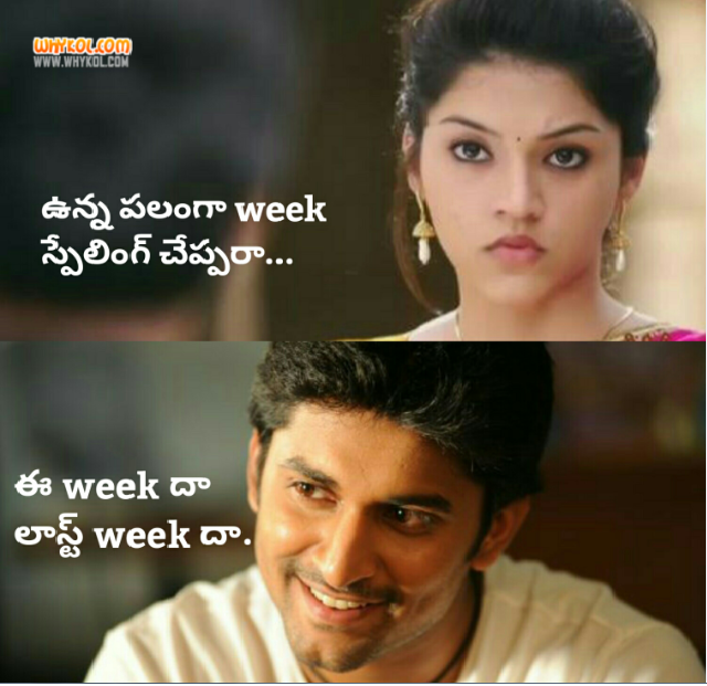 Krishna gadi veera prema gadha movie dialogues
