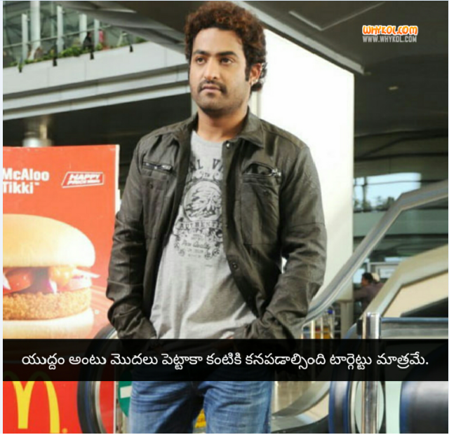 Oosaravelli movie dialogues in telugu