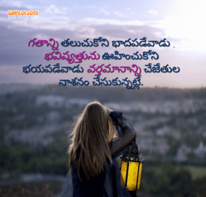 Good morning greetings with nice quotes and images - WhyKol