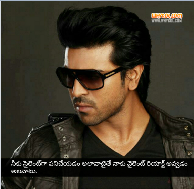 Toofan movie dialogues in telugu