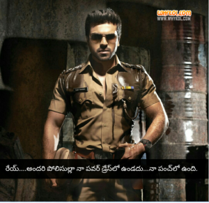 Ram charan toofan movie dialogues in telugu