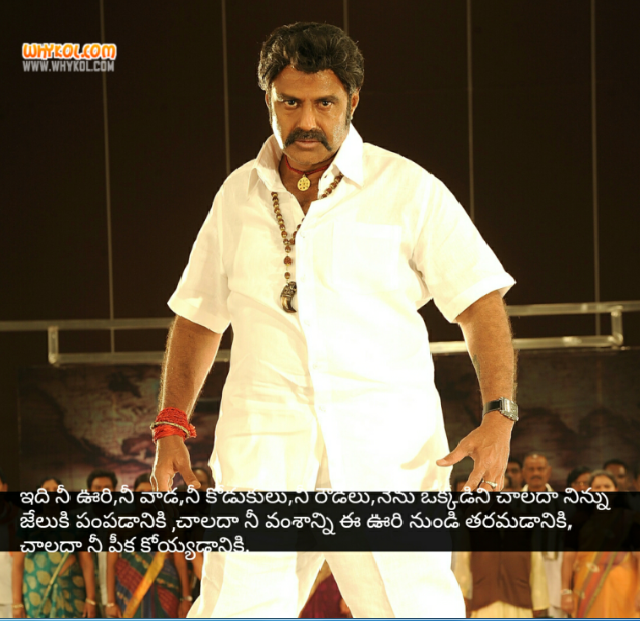 Balakrishna sima simham movie dialogues