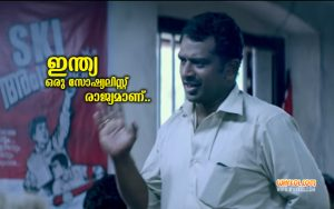 Sreejith Ravi Dialogues From The Movie Godha