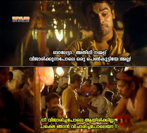 Aju Varghese and Tovino Thomas Comedy Scene From Godha
