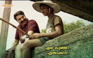 Mammootty Dialogues From Puthan Panam