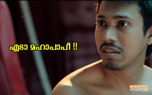 Top Comedy Dialogues From The Movie Sakhavu