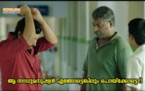 Comedy Dialogues From The Movie Sakhavu | Nivin Pauly