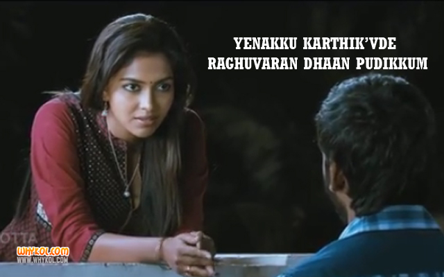 Amala Paul Dialogues From The Movie VIP