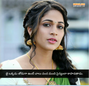 Lavanya tripathi dialogues from Mister movie in telugu