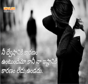 list of love quotes in telugu 100 heart touching love