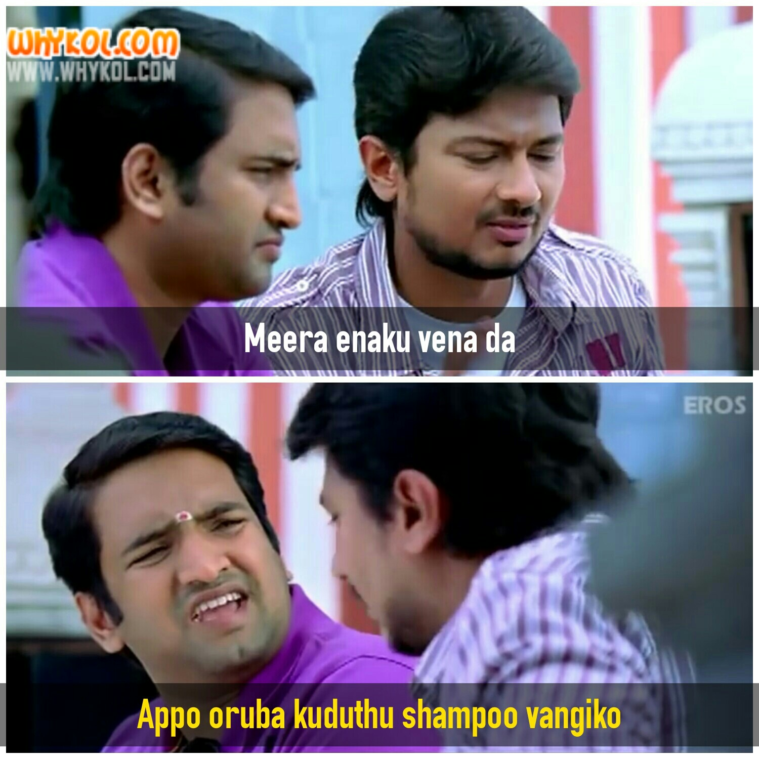 Santhanam Funny counter in temple from OK OK - WhyKol tamil