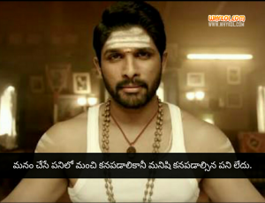 DJ movie dialogues